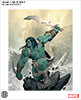 Skaar Son of Hulk Art Print