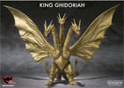 King Ghidorah (Godzilla) Collectible Figure