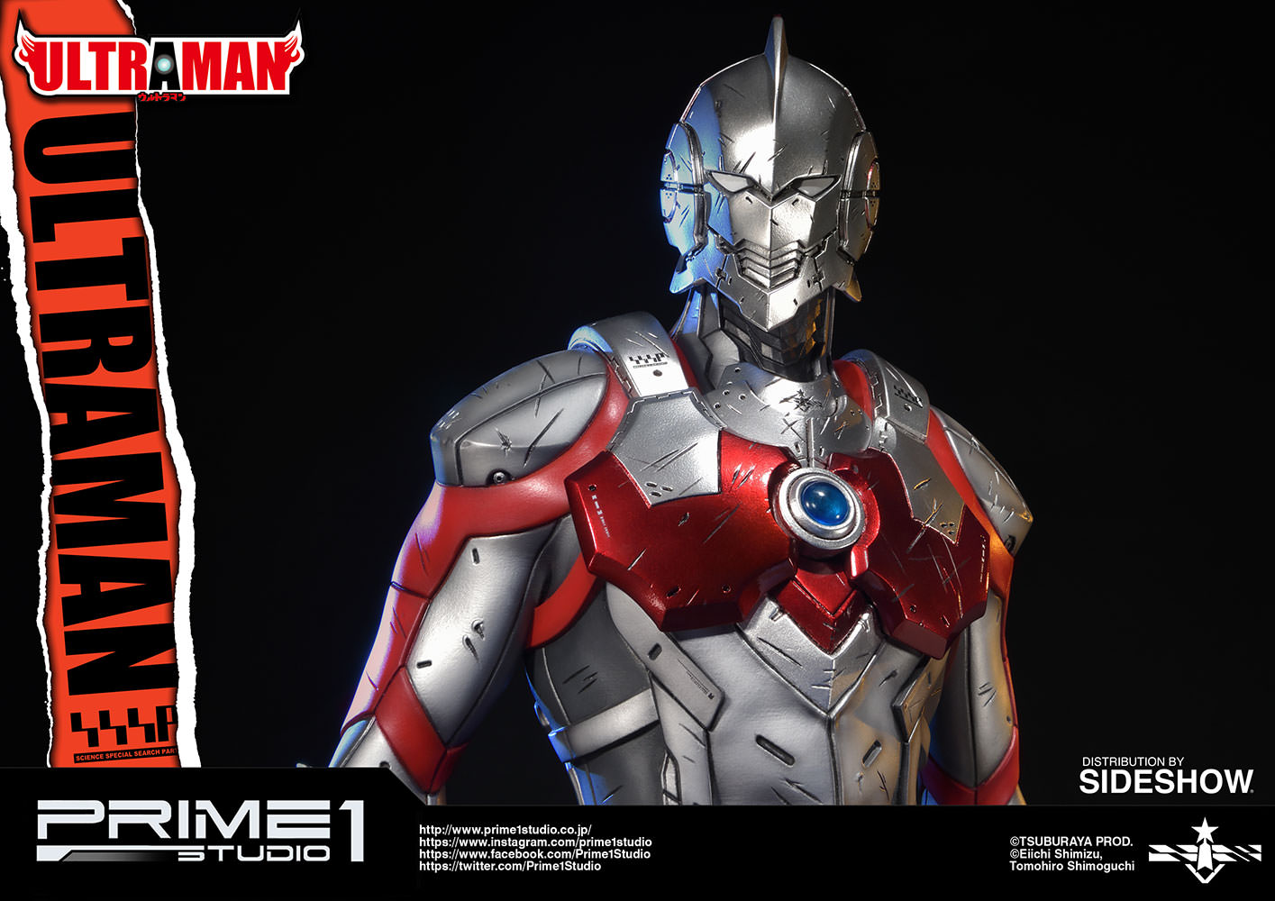 Ultraman Ultraman Statue by Prime 1 Studio   Sideshow ...