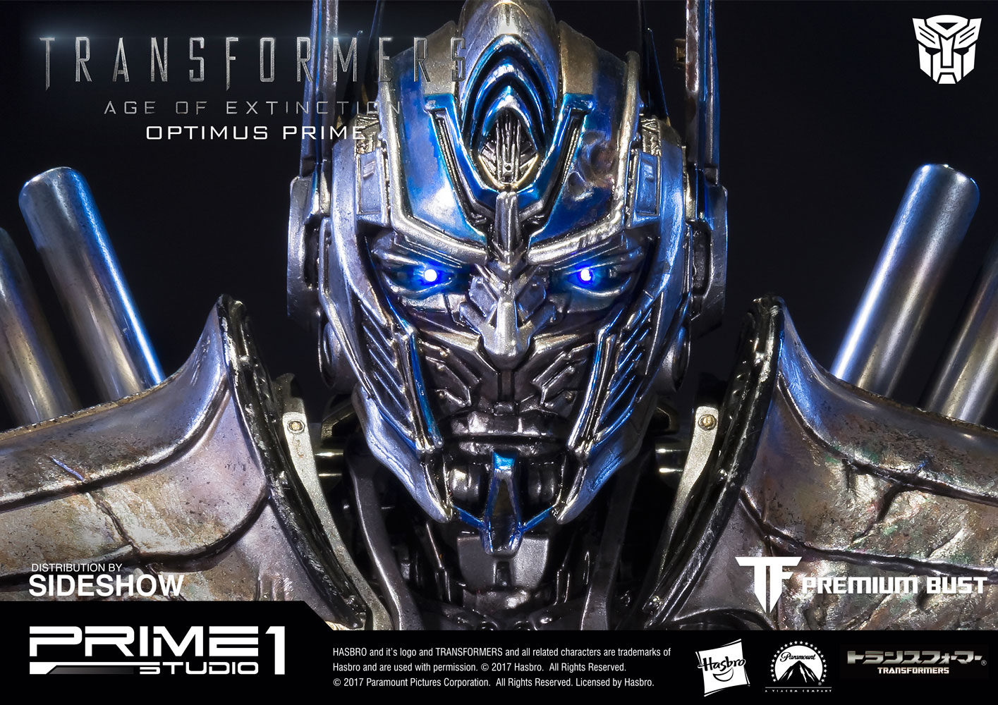 transformers optimus prime damaged version bustprime 1 s