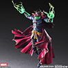 Doctor Strange Collectible Figure