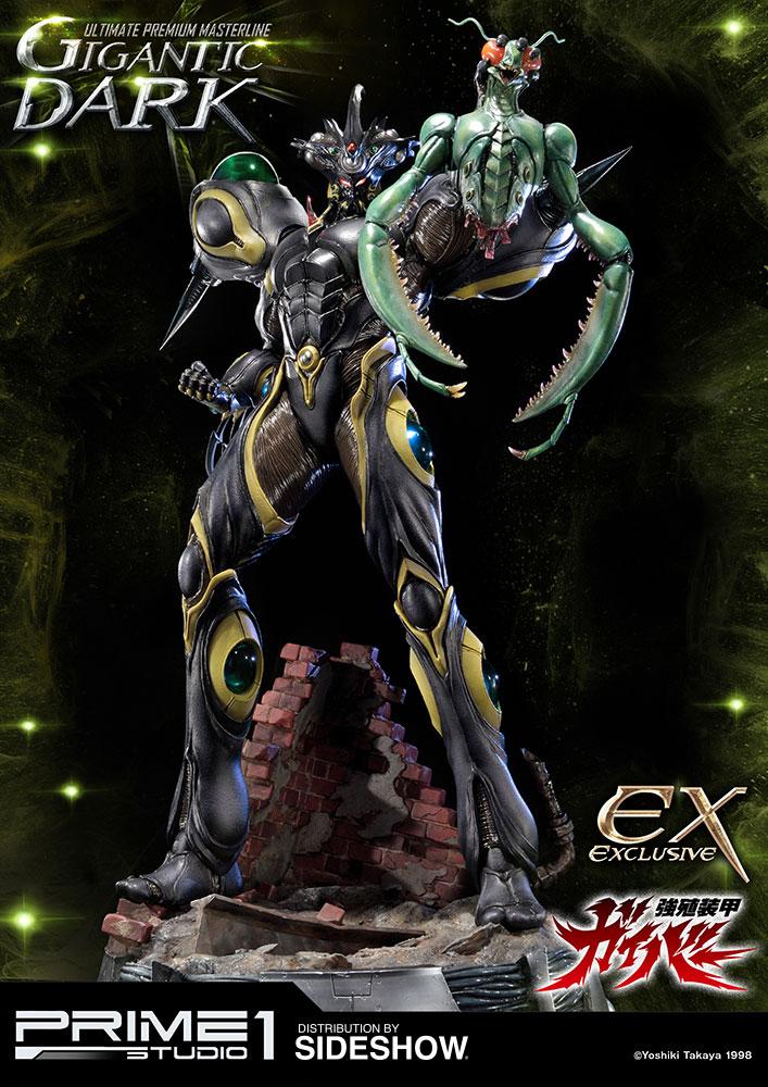 [Bild: guyver-gigantic-dark-ultimate-premium-ma...781-02.jpg]