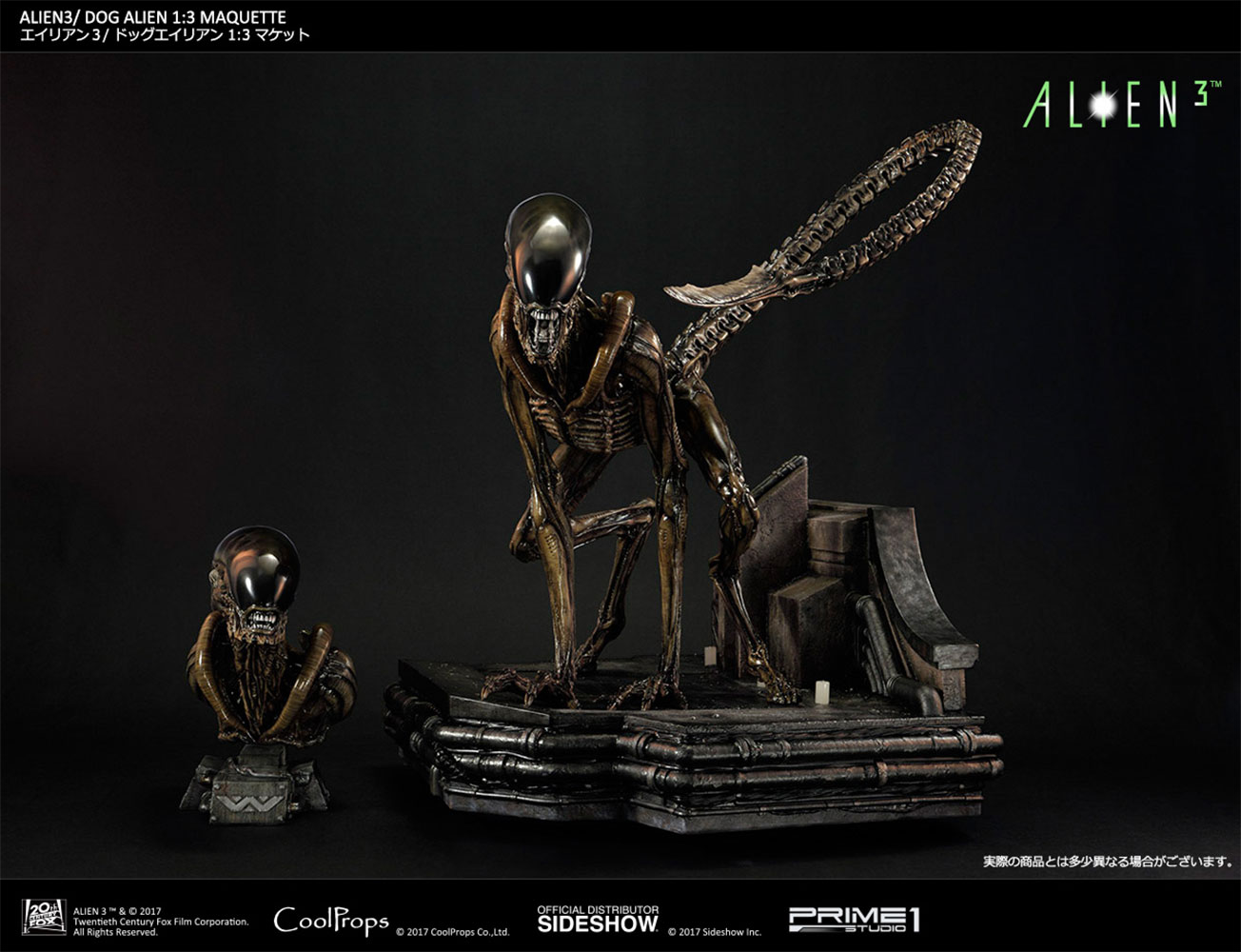 alien 3 dog alien deluxe maquette by coolprops sideshow collectibles