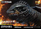 Gamera Deluxe Version Statue