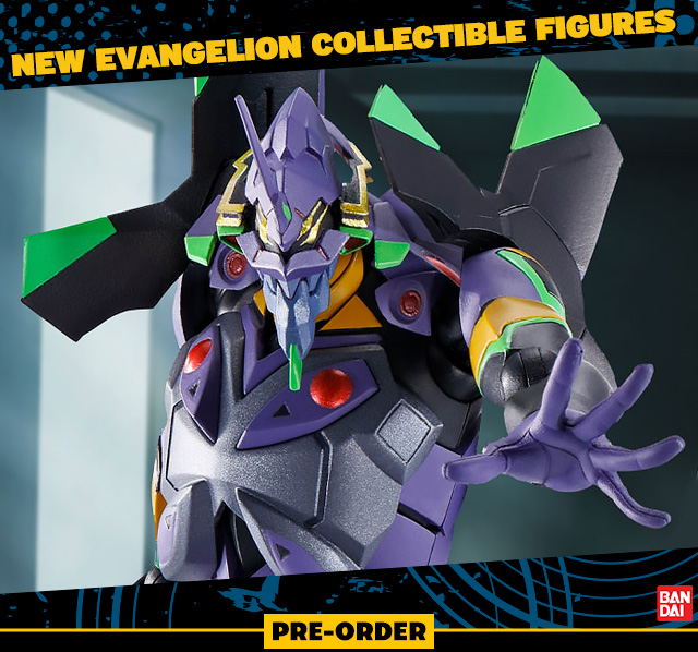 New Evangelion Collectible Figures by Bandai
