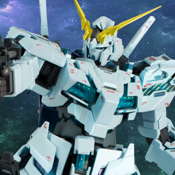 Unicorn Gundam (Final Battle Version) GFFMC Collectible Figure
