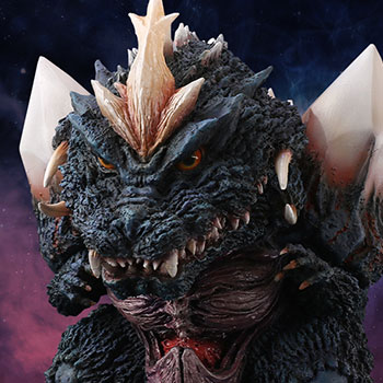 Space Godzilla Collectible Figure