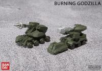 Gallery Image of Burning Godzilla Collectible Figure