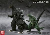 Gallery Image of Godzilla Jr. Collectible Figure