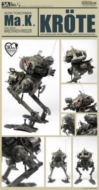 Gallery Image of Ma.K Krote Collectible Figure