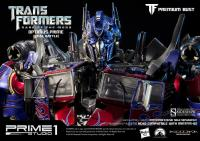 Gallery Image of Optimus Prime Final Battle Version Bust