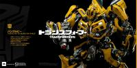 Gallery Image of Transformers: Bumblebee Premium Scale Collectible Figure