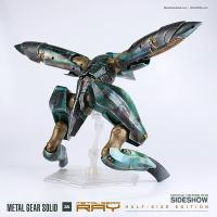 Gallery Image of Metal Gear Ray Collectible Figure
