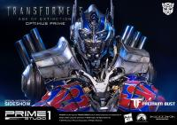 Gallery Image of Optimus Prime Bust