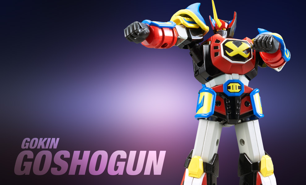 Gallery Feature Image of Brave Gokin Go Shogun Collectible Figure - Click to open image gallery