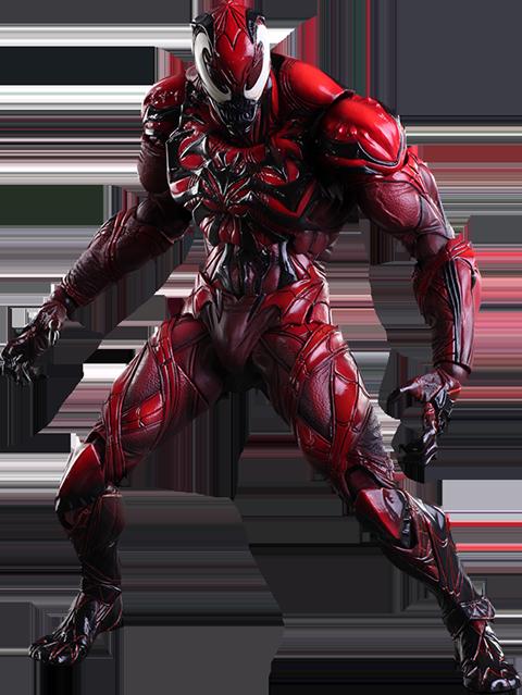 Square Enix Venom Collectible Figure