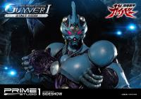 Gallery Image of Guyver I Ultimate Version Statue