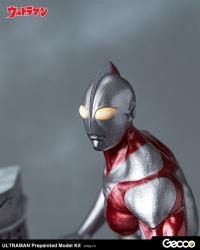 Gallery Image of Ultraman Model Kit