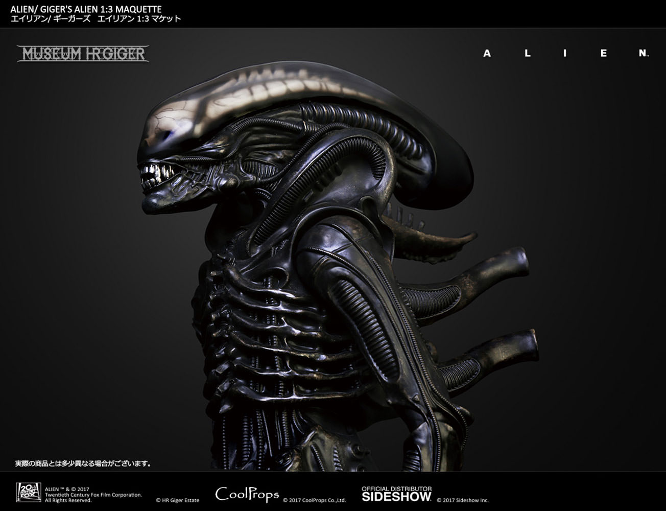 Alien Photo: Alien Gigers Alien Maquette By CoolProps