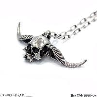 Gallery Image of Oglavaeil The Executioner Pendant Jewelry