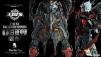Gallery Image of Lyu Bu The Doom Mecha Sixth Scale Figure