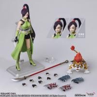 Gallery Image of Jade Collectible Figure