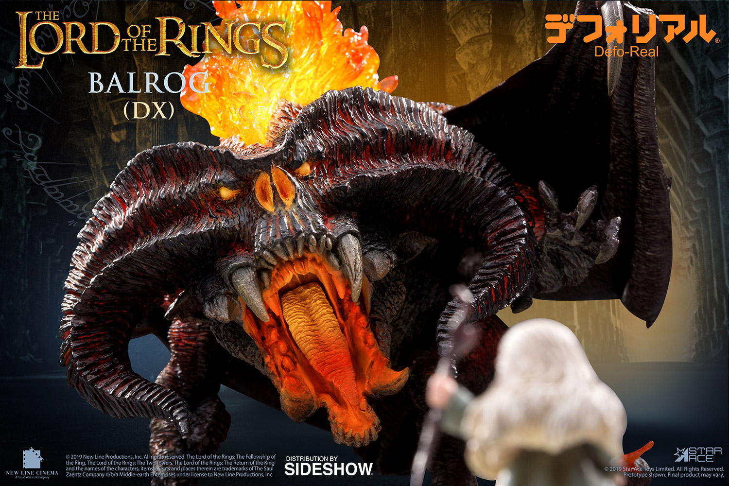 The Lord Of The Rings Balrog Deluxe Version Vinyl