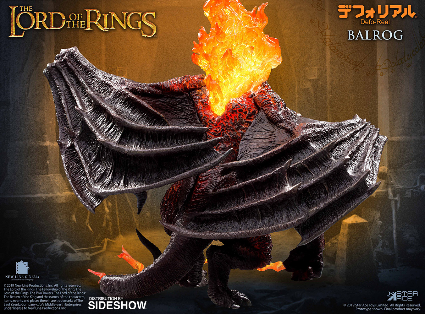 The Lord Of The Rings Balrog Vinyl Collectible Sideshow