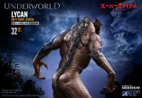 Gallery Image of Lycan Deluxe Statue