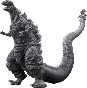Godzilla (The Fourth Frozen Version) Collectible Figure