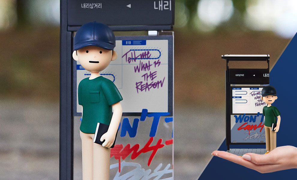 Gallery Feature Image of NamJoon Designer Toy - Click to open image gallery