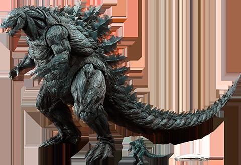 Bandai Godzilla Earth Collectible Figure