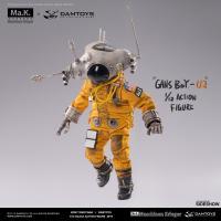 Gallery Image of Gans Boy - U2 Action Figure