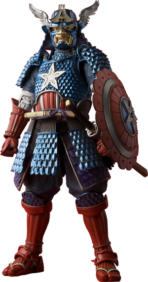 Samurai Captain America Collectible Figure