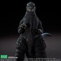 Gallery Image of Godzilla (1984) Figure