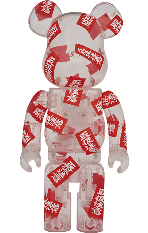 Medicom Toy Be@rbrick BlackEyePatch 400% Figure