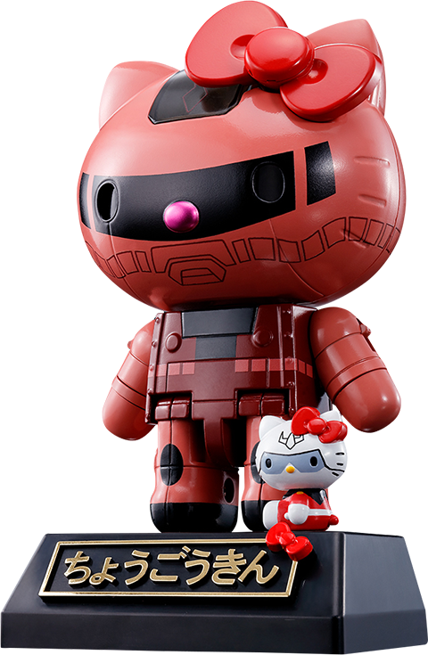 Bandai Gundam Char's Zaku II x Hello Kitty Collectible Figure