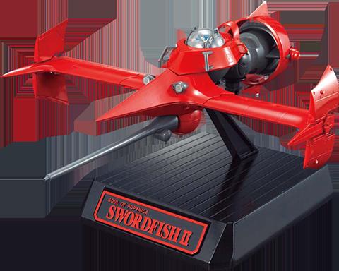 Bandai Swordfish II Collectible Figure
