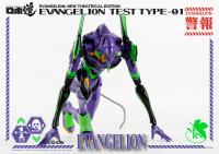 Gallery Image of ROBO-DOU Evangelion Test Type-01 Collectible Figure