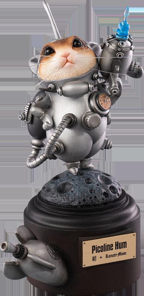 Manas SUM Picoline Hum (Silver) Figurine