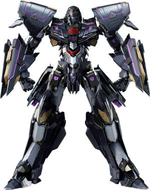 Megatron Collectible Figure