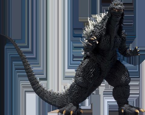 Bandai Godzilla (2002) Collectible Figure