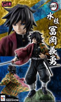 Gallery Image of Giyu Tomioka Collectible Figure