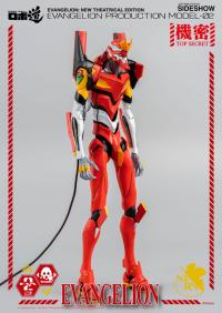 Gallery Image of ROBO-DOU Evangelion Production Model-02 Collectible Figure