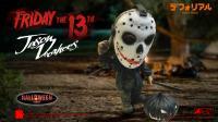 Gallery Image of Jason (Halloween Version) Statue