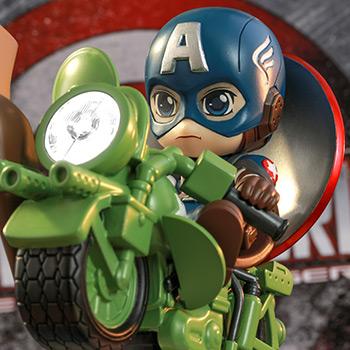 Captain America Collectible Figure