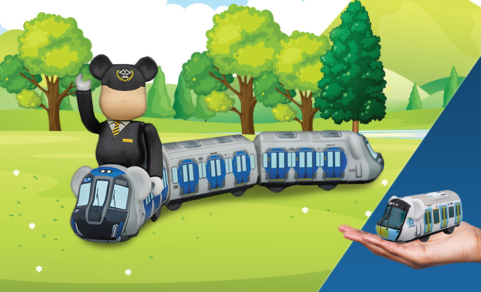 Gallery Feature Image of Be@rbrick Train Series Bearbrick - Click to open image gallery