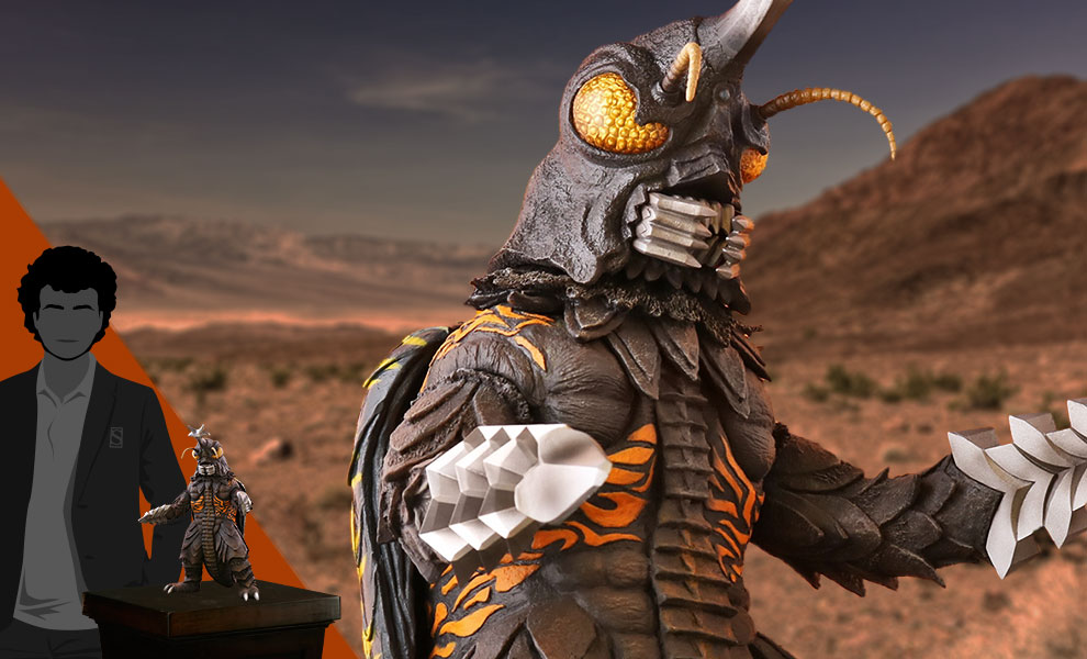 Gallery Feature Image of Megalon Collectible Figure - Click to open image gallery