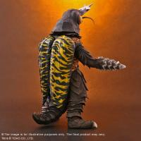 Gallery Image of Megalon Collectible Figure