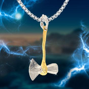 Mini Stormbreaker Necklace Jewelry
